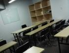 临时办公室出租拎包办公家具全包日租会议室培训教室