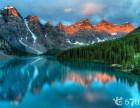 世人都为之惊叹的美景,加拿大这个地方哪里较