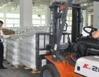 合肥到香港物流专线 至香港货运运输 货运专线 合肥搬家到香港
