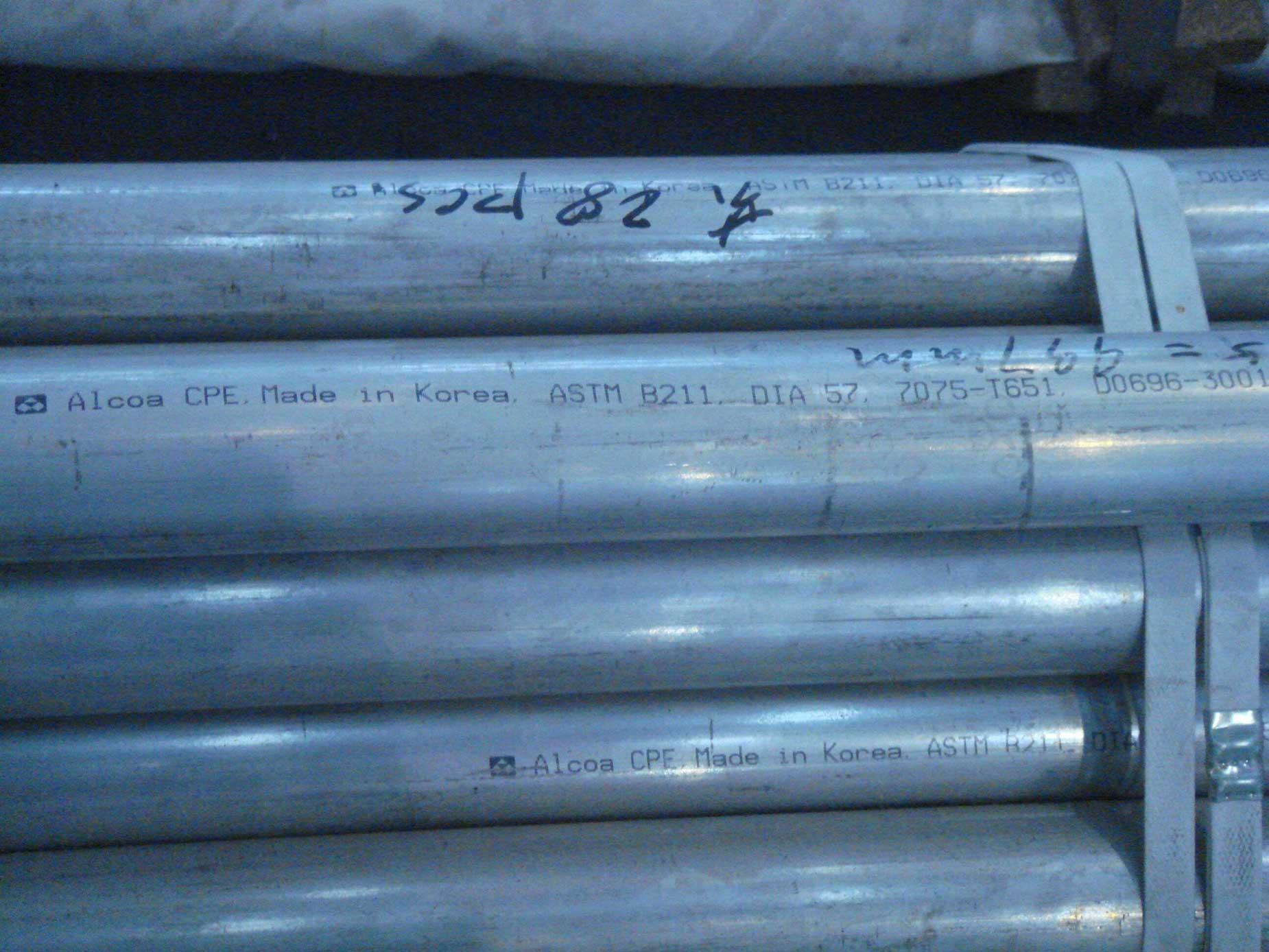 福州铝棒加工_福建优质铝棒生产厂