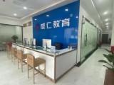 广东省教师资格证