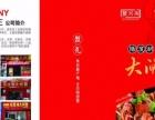 【蟹兴阁阳澄湖大闸蟹】加盟/加盟费用/项目详情