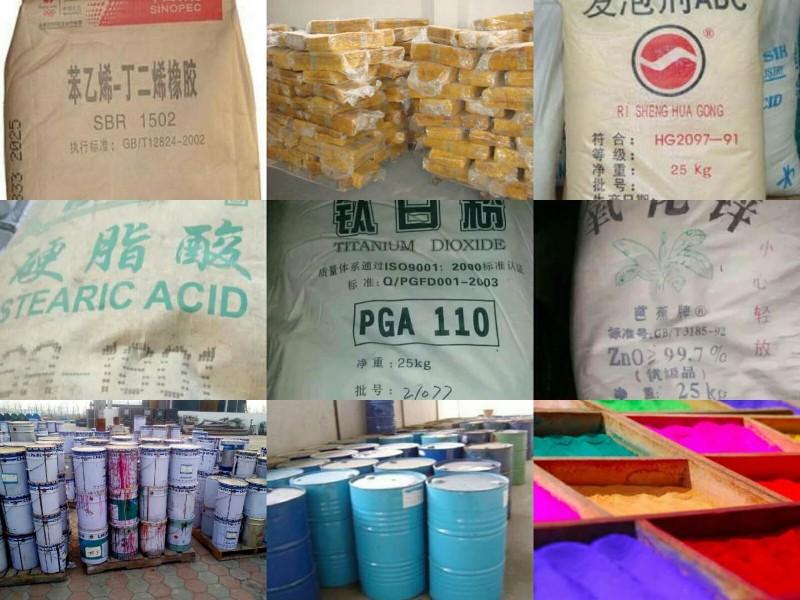 回收化工原料 纺织皮革回收