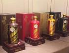无锡锡山区回收茅台酒价格~53度贵州茅台酒回收能卖多少钱