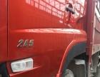 出售东风天龙245马力前四后四高栏货车,可分期