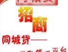 蚌埠第一金融中介平台,您的不二选择