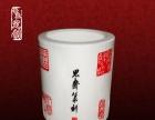 企业单位茶杯笔筒 景德镇陶瓷笔筒三件套