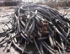 淮安废旧电缆线回收价格,二手电缆线回收公司