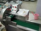 機械設備食品包裝機械