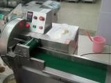 机械设备食品包装机械