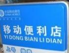 南昌较便宜广告招牌 各种标示标牌 门头 喷绘 条幅