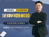 昌平农村房产律师