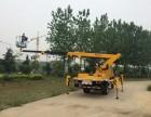 苏州高空作业车出租,苏州24米升降车出租价格
