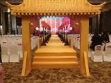 婚庆舞台搭建 婚庆背板搭建 婚庆道具制作