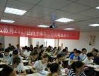 川公教育公考机构省考笔试班即将开课啦