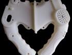 罗湖工业级3D打印,手板模型