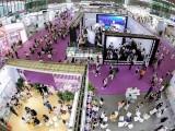 2021年4月19-21日,第十六届中国深圳国际品牌内衣展