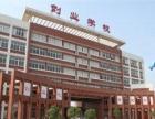 荆州创业学校浅析小学美术教学存在的问题以及应对措施