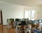 万祥国际精装修带24台电脑空调办公桌沙发