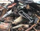 番禺废铁回收 废铜回收 马达回收 废旧金属回收