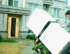 居民 公司搬家 长短途搬家 设备搬迁 钢琴搬运