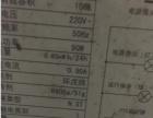 只用了三个月的广州三龙冰柜