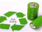 专业采购各种聚合物电池 18650手机电池 移动电源回收