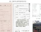云南丽江市古城区市政府旁 写字楼商住养生馆等投资首选