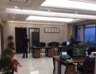 鄂城区楚商国际 写字楼
