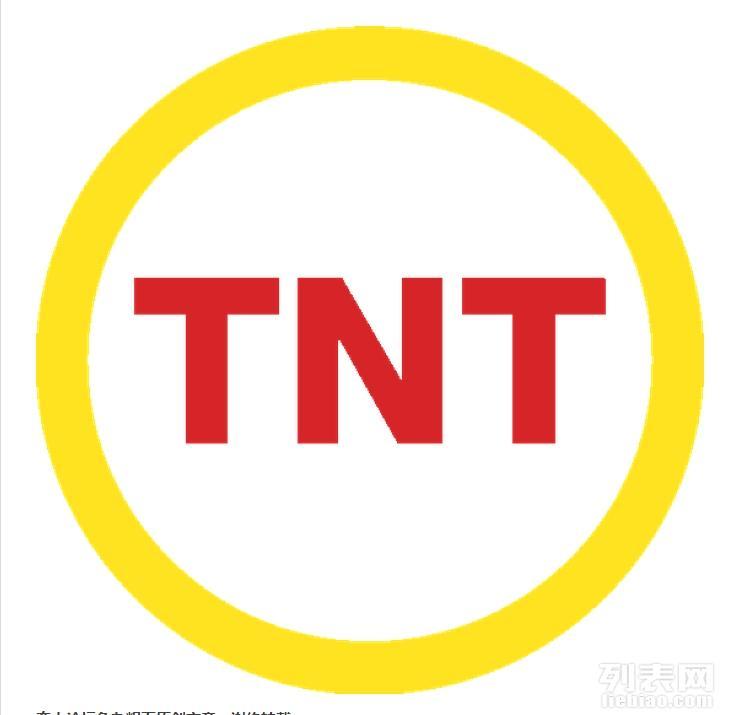TNT Express官方指定代理商 飞时达 国际快递