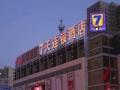 东信广场茶叶街上下两层商铺中等装修大红本繁华客户多