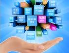 为什么要找专业的网络公司来做全网营销?