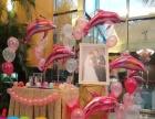 气球链 KTV生日布置 气球拱门 氦气球