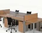 张家口办公桌会议桌条桌一对一辅导桌屏风工位桌定做