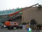 超低价供应广州经济开发区6~43米高空作业车出租租赁