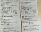 【阿里巴巴诚信通】加盟/加盟费用/项目详情