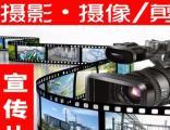 摄影摄像、会议摄像、演出摄像、婚礼录像