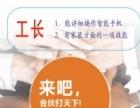 皇朝漆加盟 油漆涂料 投资金额 10-20万元