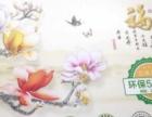 天源装饰公司新增软包定做、壁纸壁画、木地板批发零售