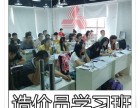 造价员,预算员,广联达软件实操培训包学会