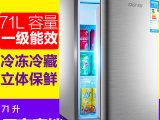 先科71L小型单门家用电冰箱 静音节能酒