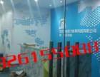 北京顺义区 亚克力雕刻 水晶字 LOGO墙 形象墙 亚克力字