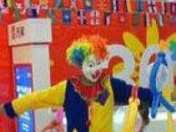 北京小丑气球表演小丑演出小丑编气球互动派送服装租赁