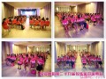 上海爵士舞培训/爵士舞教练培训/葆姿舞蹈爵士舞教练班