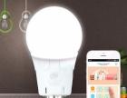持证专业维修各类电路故障,安装各类智能遥控灯具。