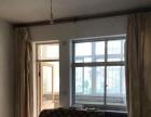 凤庆小区拎包入住,楼层低适合有老人的家庭