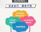 汽车)成都到天津直达客车(几点发车)几小时+多少钱?