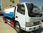 汉中城固专业定做东风3吨至25吨洒水车绿化环保洒水车厂家直销