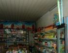 莲花康达西路84号 百货超市 商业街卖场