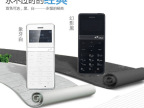 MICCO插卡手机4.0蓝牙耳机音乐拨号器 电话谱同步 手机小秘
